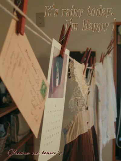 Clothline2