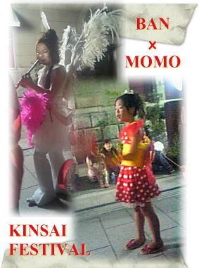 Kinsai1