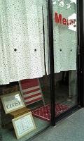 Matsue_035_2