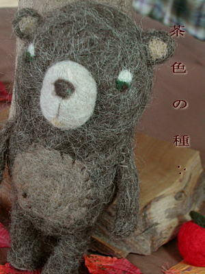 Osiirenokuma2