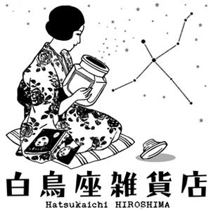 Hatsuko1