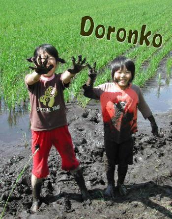Doronko2