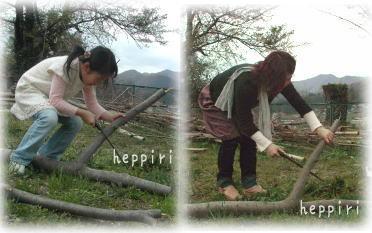 Heppiri