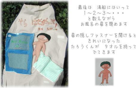 Sora4_1