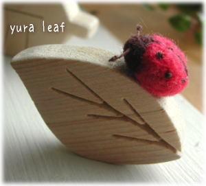 Yuraleaf1