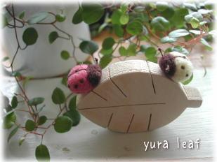 Yuraleaf2