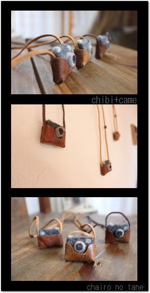 Chibikame1