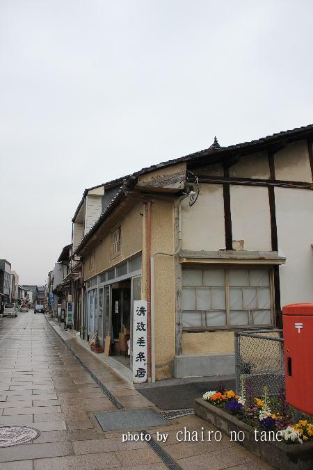 Kiyomas3