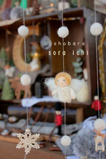 Soraichi2